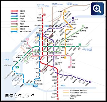 局 交通 路線 市 図 名古屋