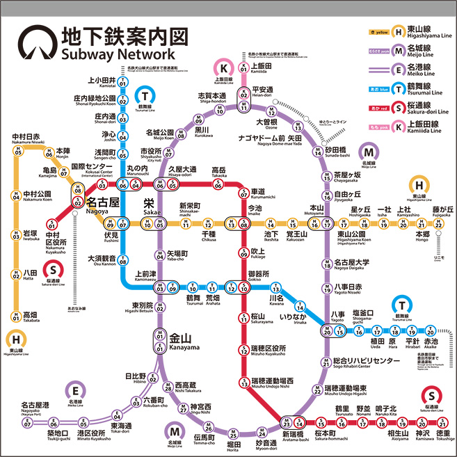 Nagoya Municipal SubwayJapanese SubwayJAPAN SUBWAY ASSOCIATION - Japan map nagoya