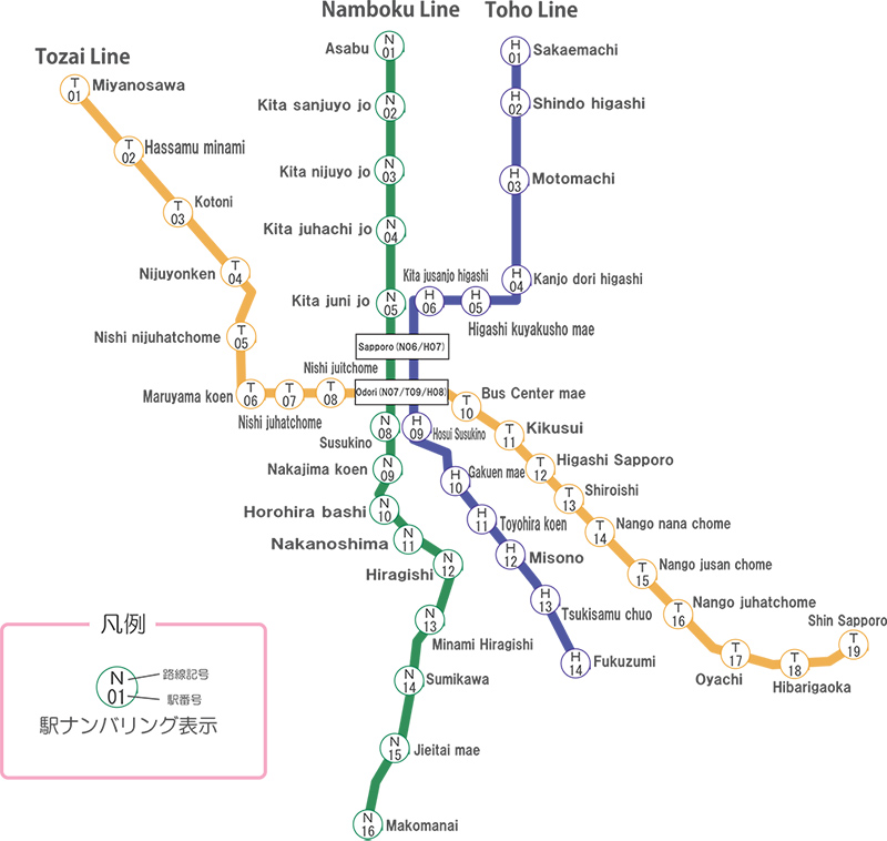 Sapporo Subway Map.Sapporo Municipal Subway Japanese Subway Japan Subway Association